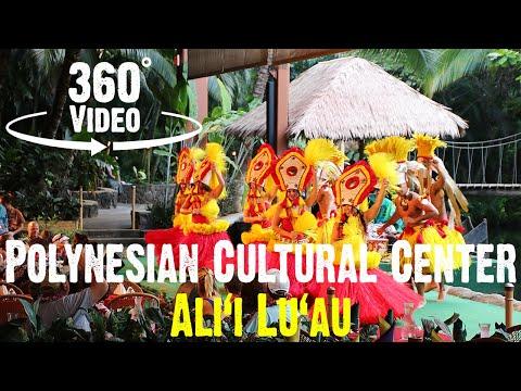Polynesian Cultural Center 360 4K! - Luau