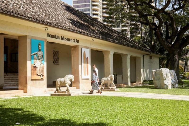 Front entrance to the Honolulu Museum of Art