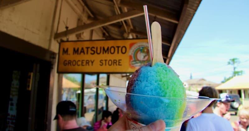 Rainbow shave ice cone at Matsumoto